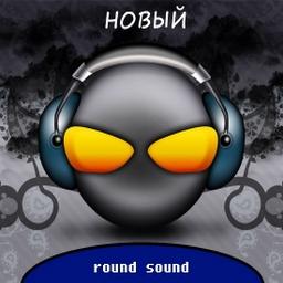 New Round Sound